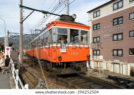 HAKONE, JAPAN -12 April 2015- Tourists can visit Hakone, a thermal spa town at the bottom of Mount Fuji, by using the Hakone Tozan railway and cable car, managed by the Odakyu Group.
