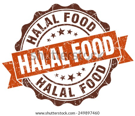 halal food brown vintage seal isolated on white - stock photo