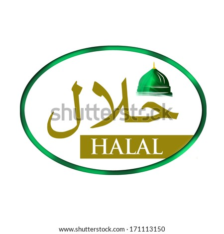 Halal Food Seal of Approval concept. Isolated on  White. - stock photo