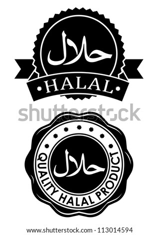 Halal products seal / icon - stock photo