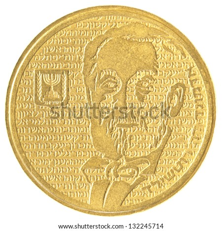 Half Israeli New Sheqel coin isolated on white background - stock photo