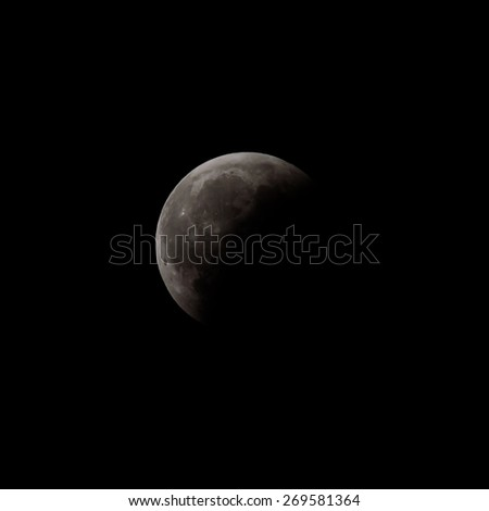 Half moon cropped square - stock photo