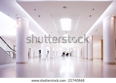 hall of office centre, people move - stock photo
