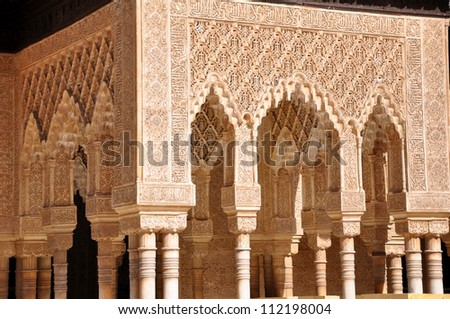 Hall way in Alhambra 1 - stock photo