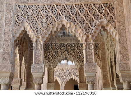 Hall way in Alhambra 2 - stock photo