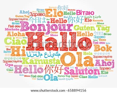 hallo hello greeting german word cloudのイラスト素材 658894156