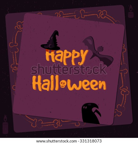 Halloween poster, bright banner and greeting card in grunge style.