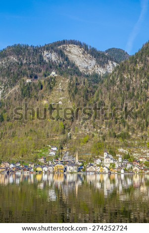Hallstatt town with traditional wooden houses, Austria, Europe - stock photo