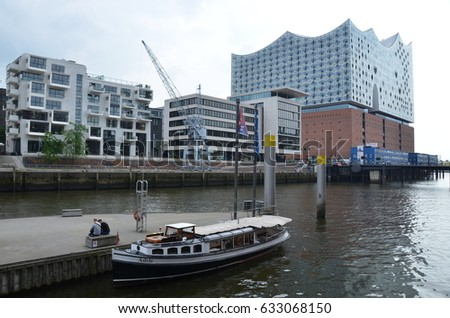 HAMBURG, GERMANY - JUNE 15, 2016: View of the city buildings on June 15, 2016.
