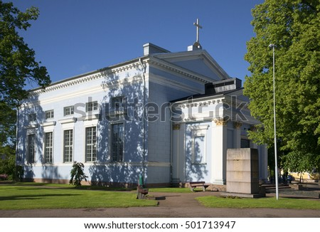 HAMINA. FINLAND - JUNE 21, 2014: Lutheran church of Saint Ioann in the summer afternoon
