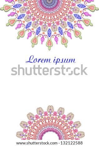 Hand drawn doodle floral ornamental background blank in pearl gradient colors. - stock photo
