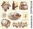 Hand drawn set - wine and winemaking - stock vector