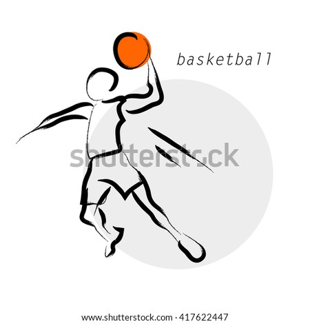 Hand drawn sport athlete silhouette isolated. Sportsman figure on white background. Human portrait. Dynamic moving illustration. Sketch. Ink drawing.