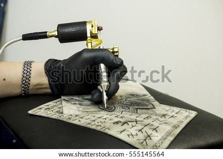 Stock images royalty free images vectors shutterstock for Tattoo classes online free