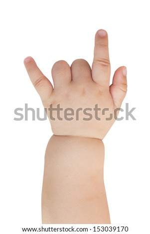 hand of the baby on a white background  - stock photo