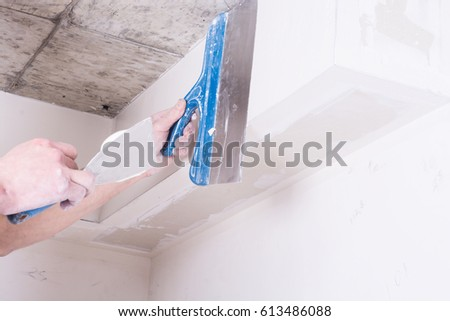 Mortar joints stock images royalty free images vectors for Red top gypsum plaster