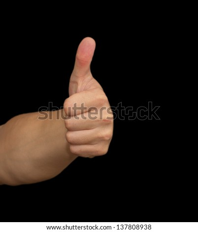 hand on a black background - stock photo