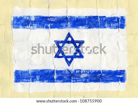 Hand painted acrylic flag of Israel - stock photo