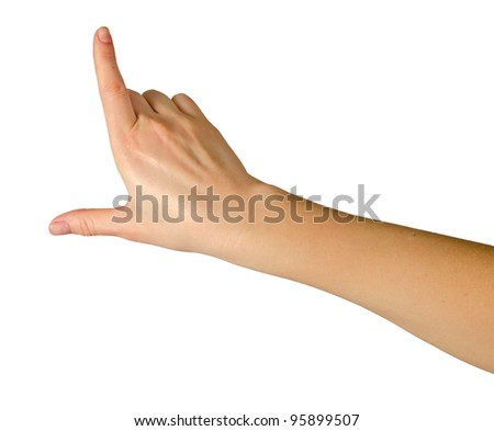 Hand pointing up - stock photo
