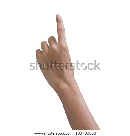 hand presses the button. isolated on white background . - stock photo