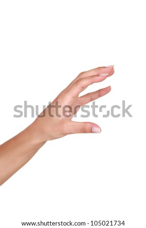 Hand reaching out - stock photo
