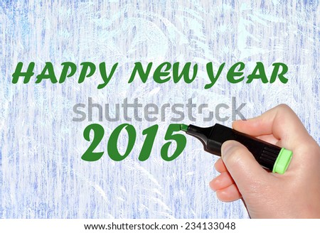 Hand writing greeting 2015 on paper textured background - stock photo