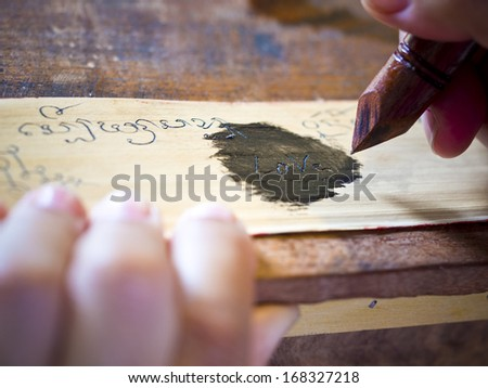 hand writing natural leaf paper, traditional process - stock photo
