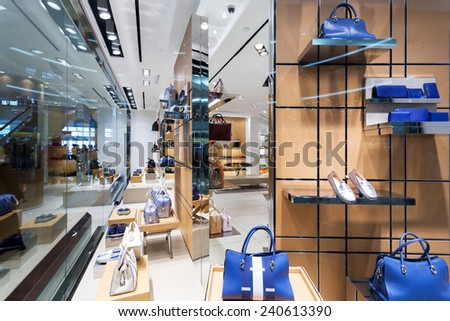 handbag retail fashion store and showcase. - stock photo