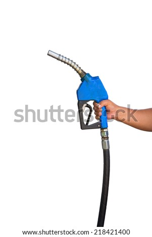 Handle fuel white background. - stock photo