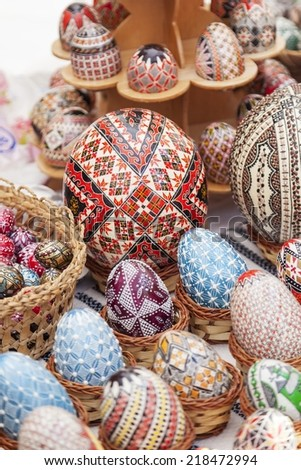 Handmade painted easter eggs from Romania - stock photo