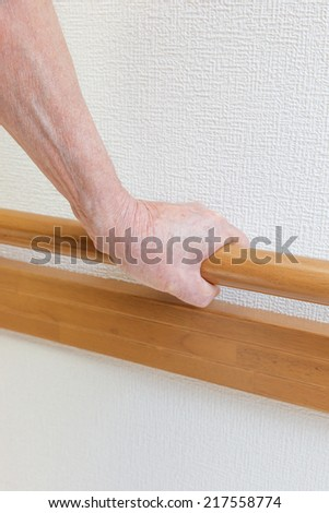 Handrall - stock photo