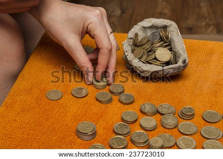Pension money stock images royalty free images vectors shutterstock - Coin sorting piggy bank ...