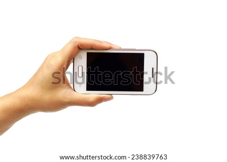 hands holding a white smartphone
