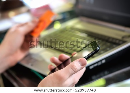 Online Transaction Stock Images, Royalty-Free Images & Vectors ...
