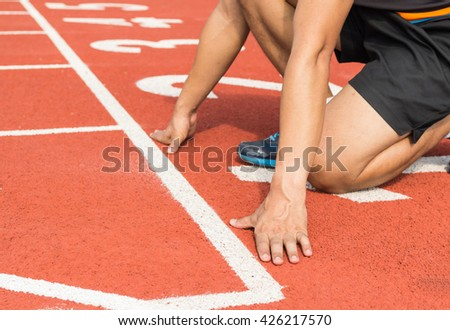 Hands on the starting line (depth of field)