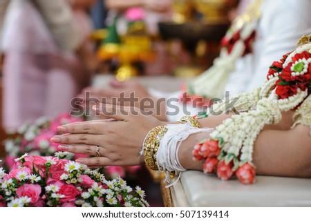 Watering Trumpet Wedding Ceremony Buddhism Stock Photo 553446826