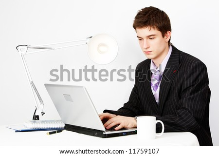 handsome confident manager at work - stock photo