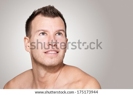 Handsome man with happy face - stock photo