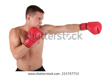 Handsome young muscular sportsman with boxing gloves isolated on white