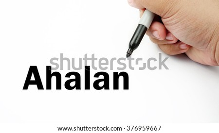 "Handwriting of greeting from from Arab ""Ahalan"""