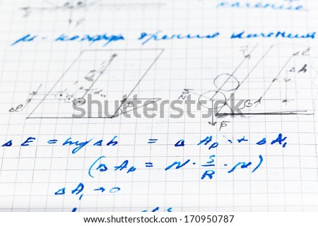 Handwriting test paper in phisics subject as background