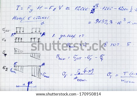 Handwriting test paper in strength of materials subject as background