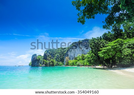 Hang Islands. island located in the National Park thailand.Thailand sea. - stock photo