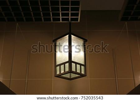 japanese style lighting. Hanging Japanese Style Light Bulbs Lighting G