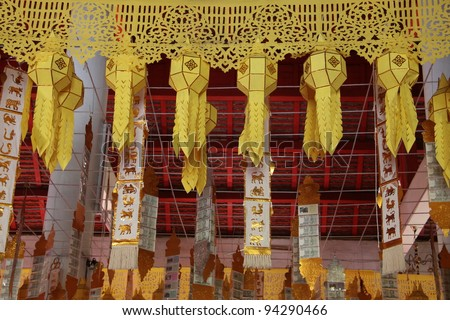 Hanging Lantern in Thai temple. Made from bamboo paper. Chiang Mai, Thailand