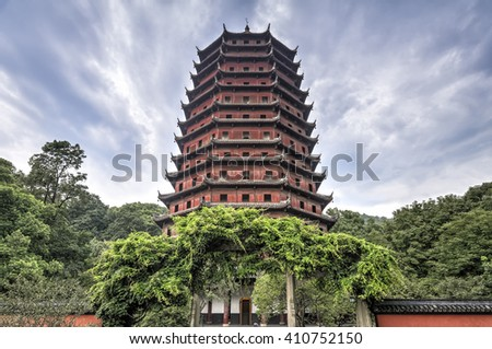 Hangzhou, China - August 14, 2011: View of the Liuhe Pagoda at the foot of Yuelun Hill. It is also known as the Six Harmonies Pagoda and was built in 1165 during the Southern Song Dynasty. - stock photo