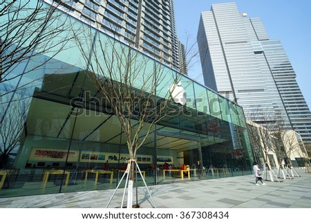 Hangzhou, CHINA - JAN,19,2016: Apple flag-store at WestLake Hangzhou.According Umeng, China's largest analytic firm, 27% of China's smartphones cost over $500, and 80% of those are i Phones. - stock photo