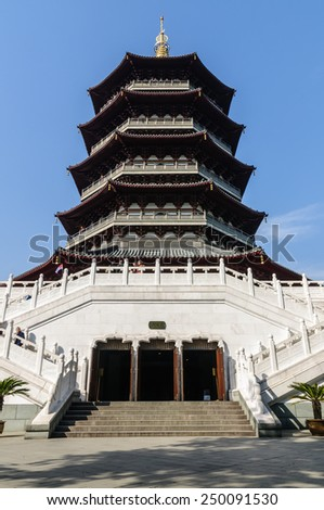 Hangzhou, China - on December 6, 2014: Lei feng Tower architecture scenery, Lei feng Tower   are the famous landmarks in hangzhou. - stock photo