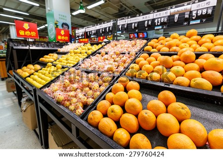 Hangzhou, China - on May 15, 2015: wal-mart supermarket internal views, wal-mart is an American worldwide chain enterprises.