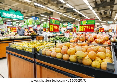 Hangzhou, China - on September 8, 2015:  Wal-Mart supermarket interior view?wal-mart is an American worldwide chain enterprises, wal-mart is mainly involved in retail.